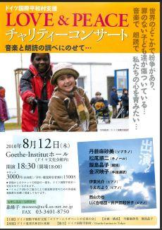 20100812.JPG