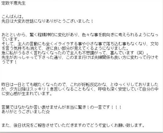report20110926a.JPG